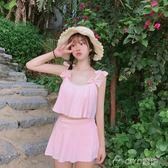 日韓繫學生少女保守比基尼分體泳裝裙式游泳衣三件套  ciyo黛雅