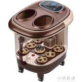 足浴盆全自動按摩家用足療機加熱泡腳桶電動洗腳盆足浴器CY『小淇嚴選』