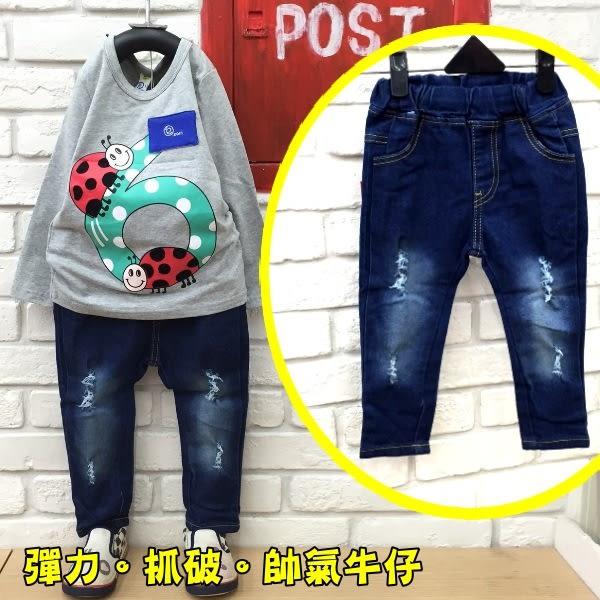 【韓版童裝】微彈百搭素面刷破韓版牛仔褲-藍【BD17091203】