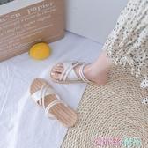 平底涼鞋 2020新款夏季仙女風ins潮原宿平底羅馬學生百搭配裙子時裝涼鞋女 愛麗絲
