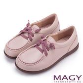 MAGY 樂活休閒 素面縫線鬆緊帶牛皮休閒鞋-粉紅