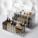 翻蓋防塵式化妝品收納盒壓克力整理盒桌面透明化妝盒化妝品專用盒