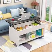 簡約多功能茶幾餐桌兩用升降摺疊現代客廳小戶型伸縮茶幾變儲物