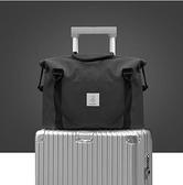 旅行袋 旅行袋子手提女短途便攜帆布簡約學生裝衣服的行李收納包男大容量【快速出貨八折鉅惠】