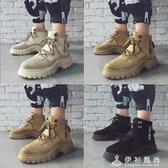馬丁靴男工裝靴子英倫風中筒潮高筒保暖沙漠秋季韓版冬季加絨棉鞋 伊衫風尚