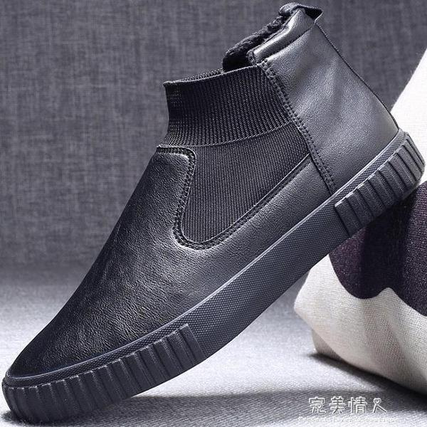 男鞋皮鞋休閒高筒一腳蹬棉鞋子男潮鞋男士馬丁靴  【全館免運】