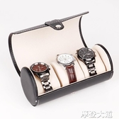 檀韻致遠PU皮革3位圓筒手錶盒高檔珠寶首飾手錶收納展示包裝盒子『摩登大道』