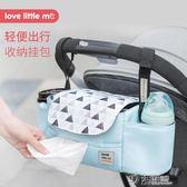 嬰兒車掛包收納袋掛袋多功能通用大容量置物袋嬰兒車掛鉤推車掛包  沸點奇跡
