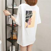 855短袖T恤女裝夏裝韓版寬松百搭體恤中長款ZL-E3F-E322紅粉佳人