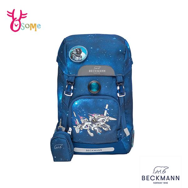 BECKMANN挪威護脊書包 兒童書包 男童背包 後背 減壓 矯正 機能 開學 出遊 22L-星際冒險 BB006#丈青