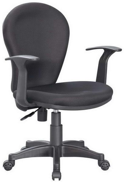 HP379-05 造型椅TS-13/黑布/氣壓+後仰