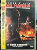 挖寶二手片-D07-正版DVD-電影【終極警探2】-布魯斯威利(直購價)