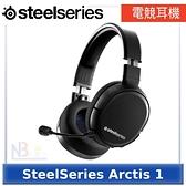 【SteelSeries 賽睿】 Arctis 1 有線電競耳麥 電競耳機