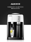 奧克斯台式飲水機小型制冷迷你家用冰溫熱宿舍立式冷熱學生  ATF  極有家  極有家