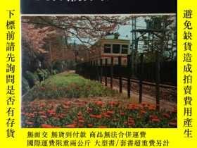二手書博民逛書店罕見現代日本の文學4Y165605 出版1969