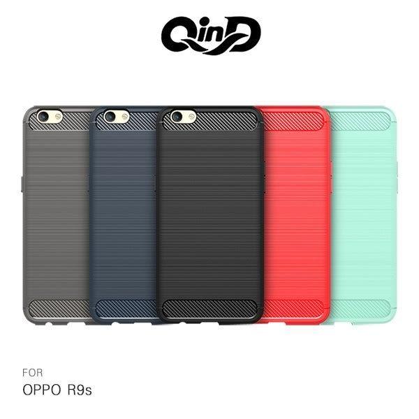 QinD OPPO R9s 拉絲矽膠套 TPU 保護殼 全包邊 防摔 軟殼 軟套 手機殼 手機套