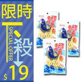 珍珍 鱈魚香絲 35g【櫻桃飾品】【27627】