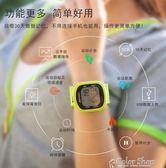 電子計步器isport計步器手環手表卡路里運動手表3d電子計步器老人走路跑步  color shop
