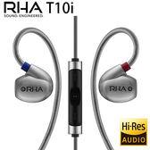 英國 RHA T10i 高傳真入耳式線控耳機,公司貨保固三年