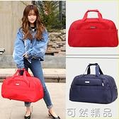 男手提旅行包超大容量商務出差女防水行李包斜跨旅行袋韓版行李袋 雙12全館免運