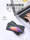 無線充電寶PD快充超薄小巧便攜迷你大容量10000毫安適用于蘋果11華為小米iPhoneX8p戶外移動電 智慧