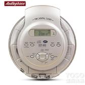 透明蓋 便攜式 CD機 隨身聽 CD播放機 帶防震 支持英語 花樣年華