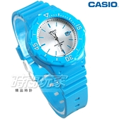 CASIO卡西歐 LRW-200H-2E3 迷你 潛水風 指針 運動錶 女錶 日期視窗 藍色 LRW-200H-2E3VDF