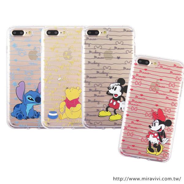 【Disney】迪士尼iPhone 8 Plus /iPhone7 Plus手繪條紋系列5.5防摔氣墊空壓保護套_米奇/米妮/維尼/史迪奇