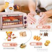 電烤箱小型電烤箱家用迷你小烤箱烘焙機蛋糕機多莉絲旗艦店YYS    220V