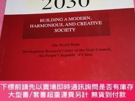二手書博民逛書店China罕見2030:Building a Modern, Harmonious, and Creative S