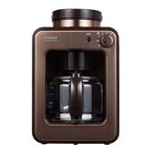 SIROCA自動研磨咖啡機SC-1210CB(金棕)