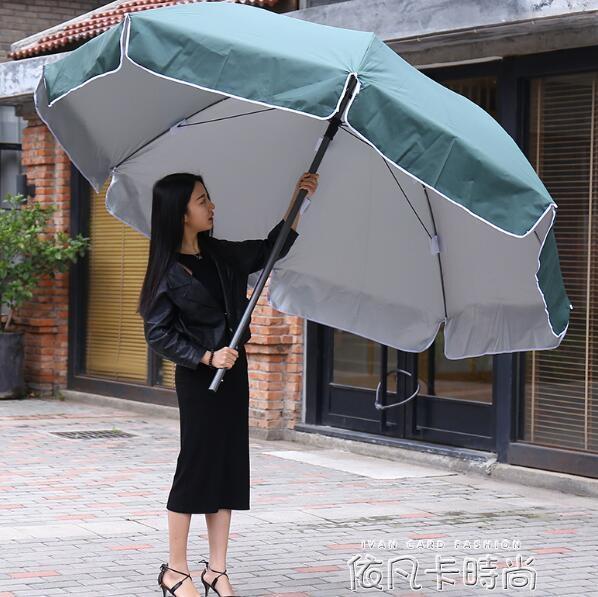 戶外遮陽傘大號廣告傘定制印刷大雨傘擺攤傘太陽傘圓防雨防曬折疊QM 依凡卡時尚