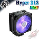 [ PC PARTY ] Cooler Master  Hyper 212 RGB 黑化版