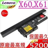 IBM X60,X61 電池(原廠8芯超長效)- LENOVO X60S,X61S,92P1165 92P1167,92P1173,92P1170, 92P1172