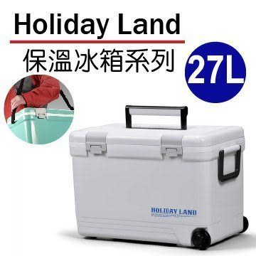 [家事達]HD- 日本伸和假期冰桶-白-27L[原裝進口] 保冰 釣魚 冰桶 冰磚 冷藏箱 保冰包 保冷劑