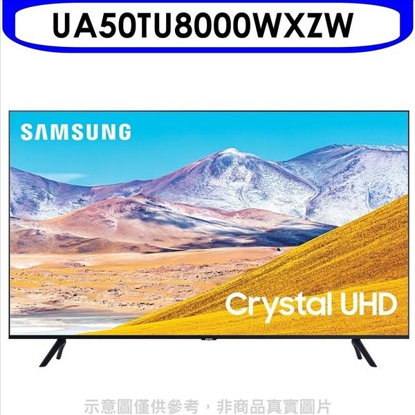 《結帳打8折》三星【UA50TU8000WXZW】50吋4K電視