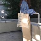 帆布包新款chic韓國帆布包女側背包購物袋ins環保大包手提托特文藝布袋可卡衣櫃