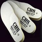 超舒適鞋墊(尺寸34~46) 腳弓加高設計  需長時間走路、久站,有足底筋膜炎者之最佳選擇
