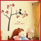 壁貼--樹貓 MJ7005-520 聖誕節交換禮物【AF01013-520】i-Style居家生活