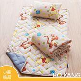 【HO KANG】迪士尼正版授權 三件式兒童睡墊組-小熊維尼