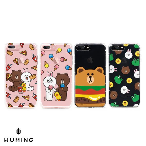 正版授權 LINE 熊大 兔兔 莎莉 iPhone8 Plus i8 i7 空壓殼 手機殼 手機套 保護套 鏡頭保護 『無名』 M03130