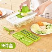廚房多功能切菜器家用蘿卜土豆絲擦絲切片器手動刨絲器  【快速出貨】