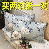 枕頭套純棉枕套一對裝成人大號100%全棉單人枕用夏天情侶韓式  嬌糖小屋