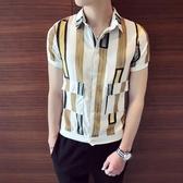 夏裝時尚港風短袖襯衫男韓版修身精神小伙社會人寸衫半袖薄款襯衣   圖拉斯3C百貨