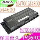 DELL M4600 電池(保固更久)-戴爾 3DJH7,97KRM,9GP08,FV993,T3NT1,PG6RC,R7PND,0TN1K5,312-1176,N71FM GXMW9