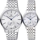 Olympia Star 奧林比亞 小秒針都會對錶-銀/40+28mm 58075MS+58075LS