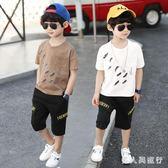 男童套裝 新款兒童夏季洋氣中大童T恤韓版兩件套童裝 DR17325【男人與流行】