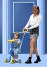 兒童滑板車 兒童滑板車2-6歲可坐可騎滑初學者三合一踏板單腳滑滑溜溜車TW【快速出貨八折鉅惠】