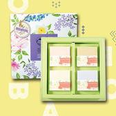 【愛皂事】繽紛花語禮盒