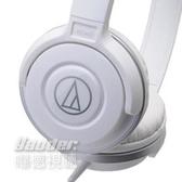 【曜德視聽】鐵三角 ATH-S100 白色 輕量型摺疊耳機 SJ-11更新版 / 宅配免運 / 送收線小物